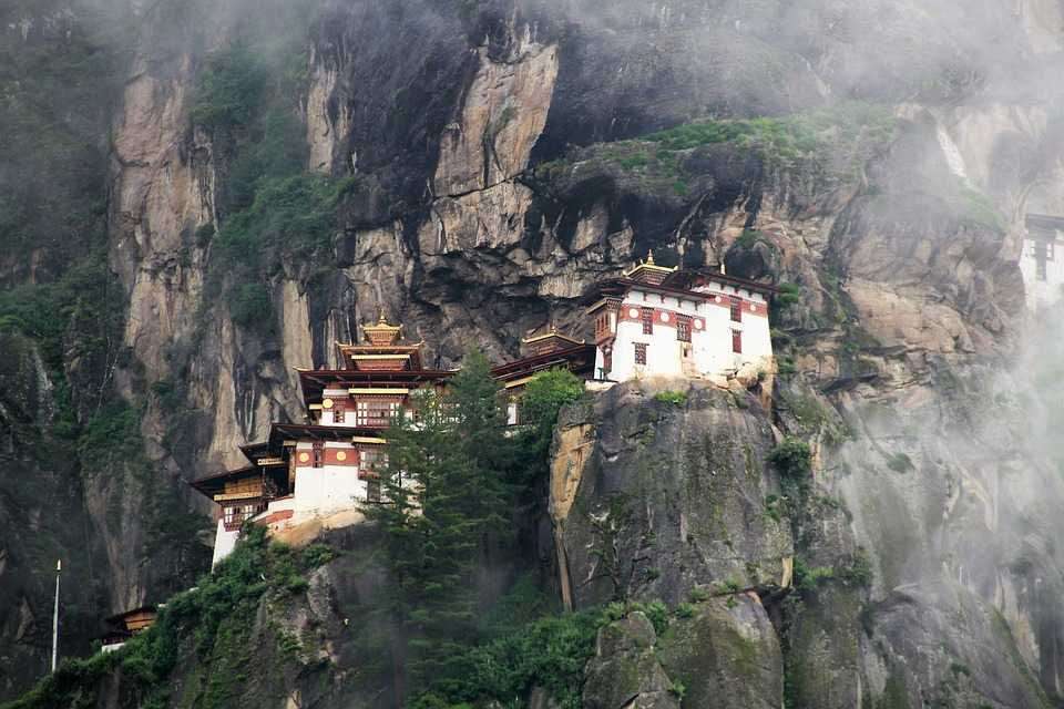 Bhutan Travel Guide Pdf